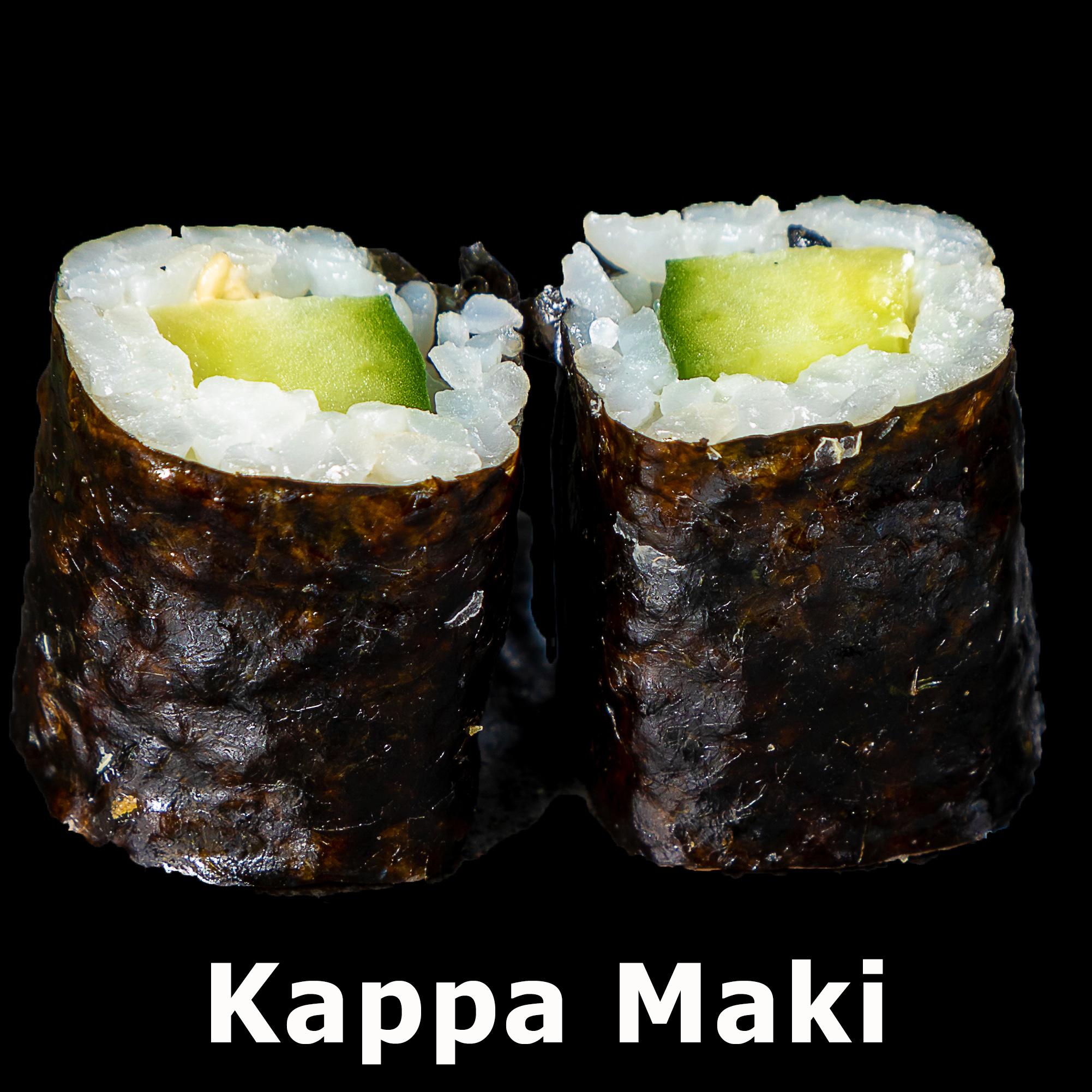 20. Kappa Maki