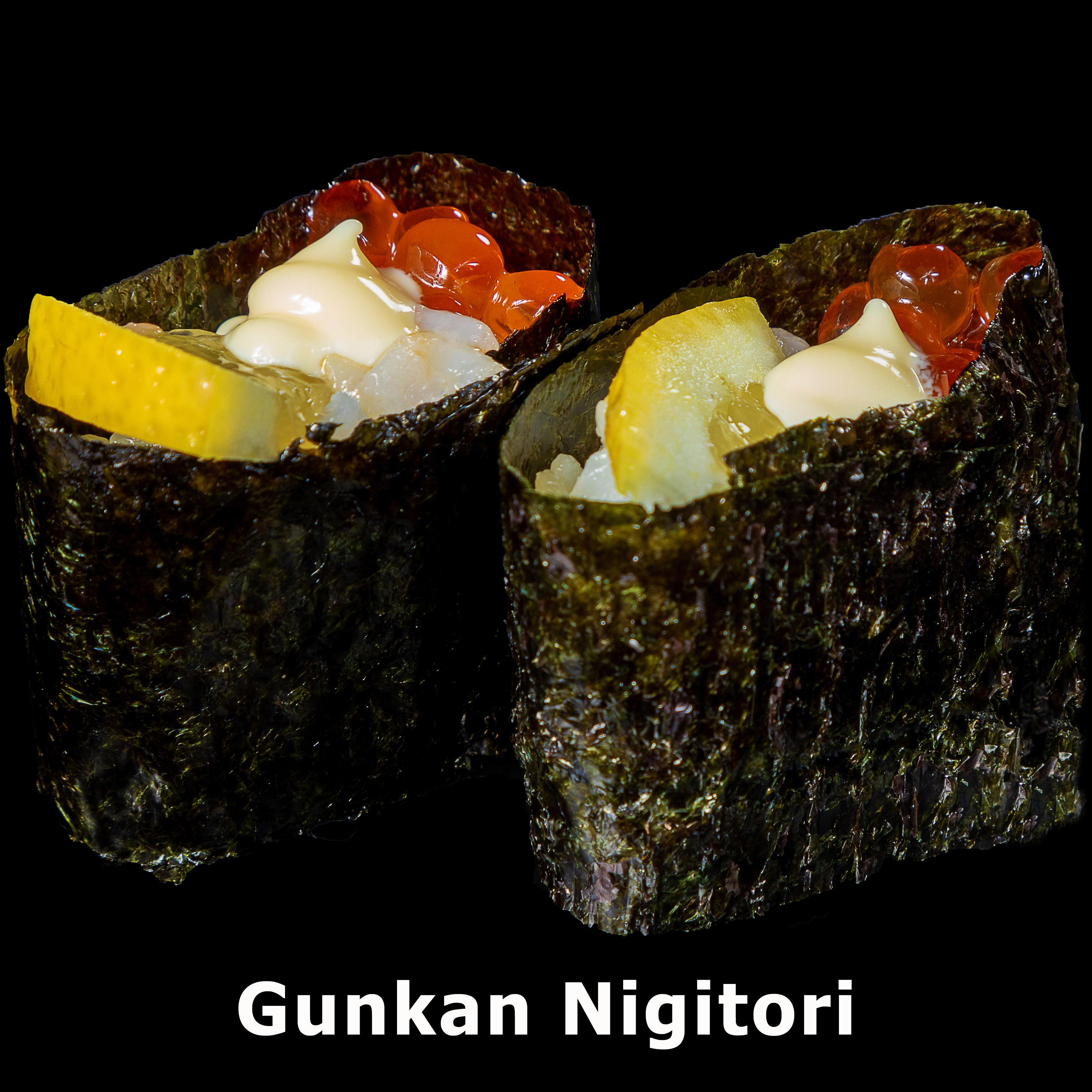 82. Gunkan Nigitori